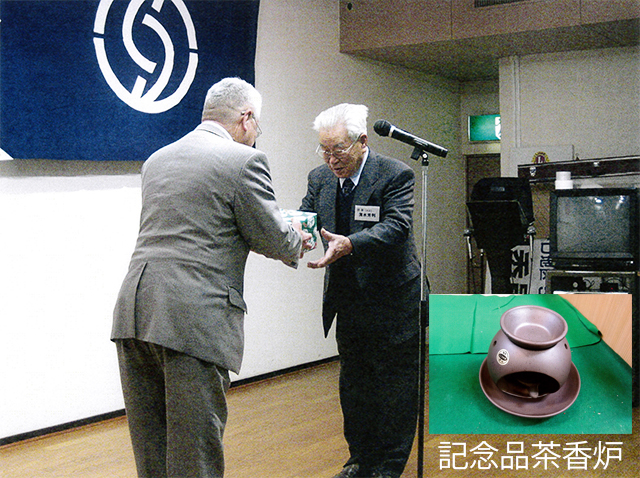 表彰を受ける清水さん