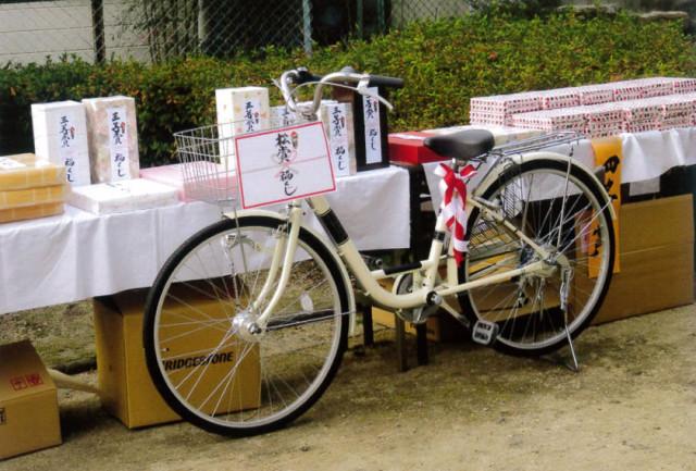 福くじ 特別賞の自転車