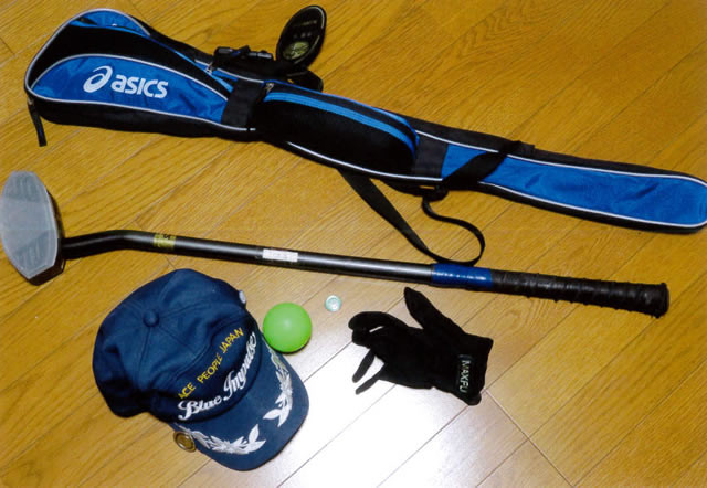 道具一式¥15,000くらい