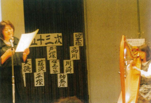 「千の風になって」を朗読する朗読ソムリエの今治淳子さん