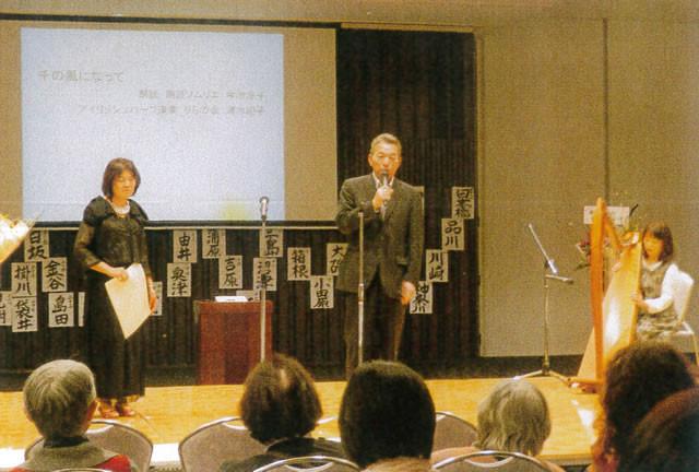 終わりの挨拶と講評をする、原田幸雄 下松市生涯学習振興課長