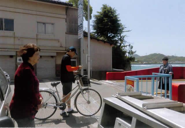 三段切替の自転車