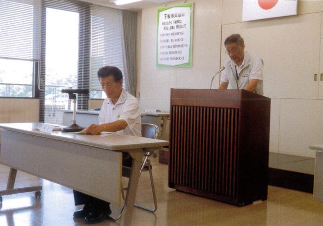 田中会長と八木議長