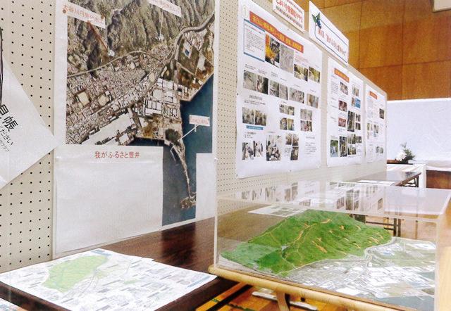 豊井今昔探訪クラブの展示物