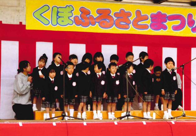 幼稚園児の合唱