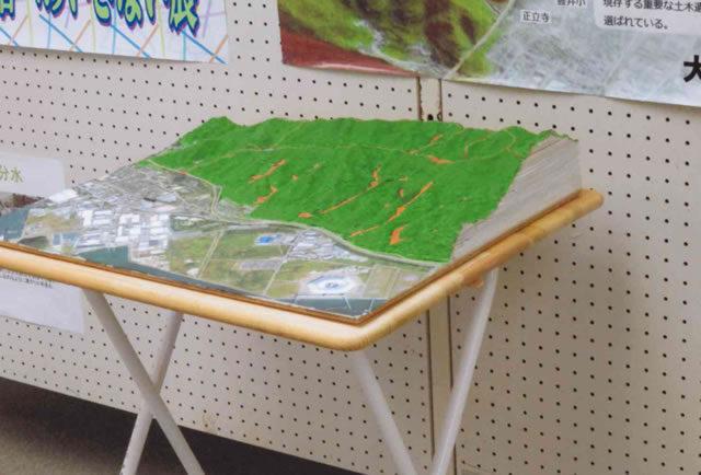 茶臼山・大谷渓谷の模型