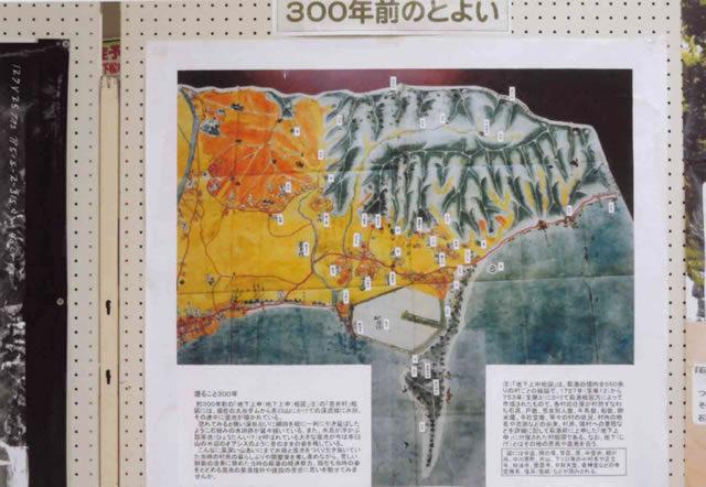 江戸時代の絵図(地下上申図)