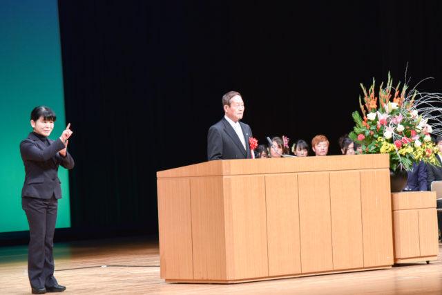 下松市議会浅本議長の祝辞