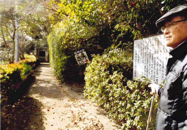 本浦八幡宮の参道