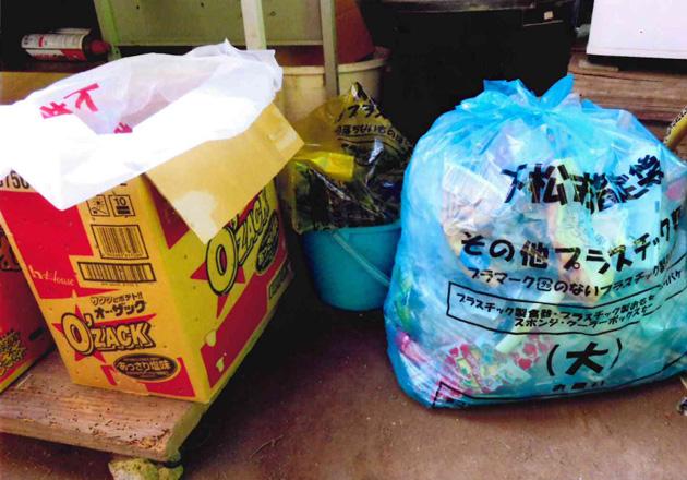 洗剤で洗ったプラ容器ごみ及び、その他のプラ