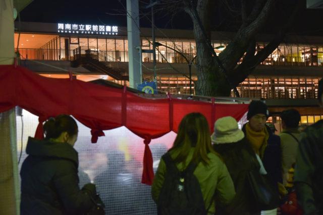2月3日にオープン予定の徳山駅