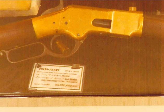 ライフル500万円