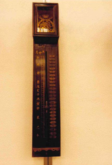 二百年前の時計 150万円