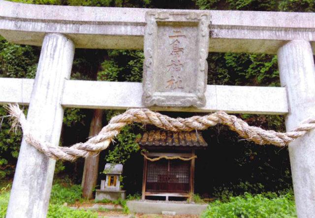 三島神社正面