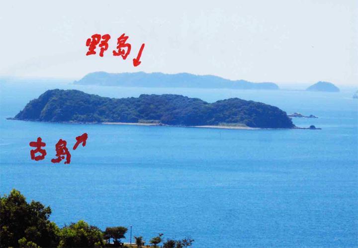 家族村から古島、野島を見る
