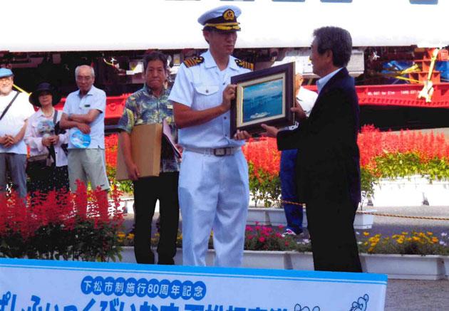 国井市長から松井船長へ記念品贈呈