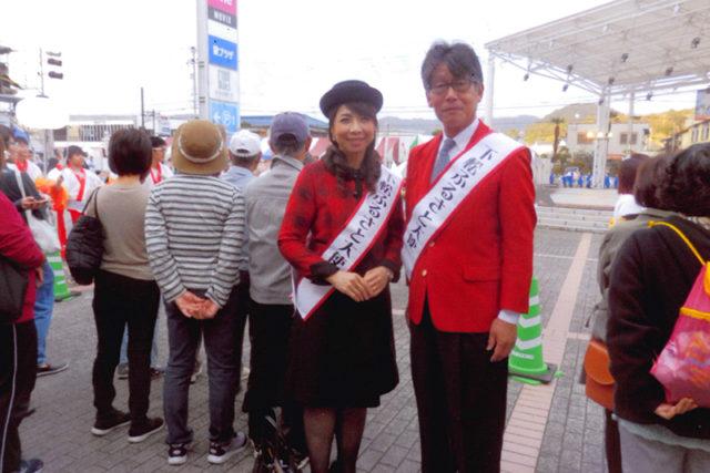 下松市ふるさと大使も参加