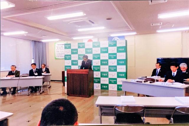 国井市長の記者発表