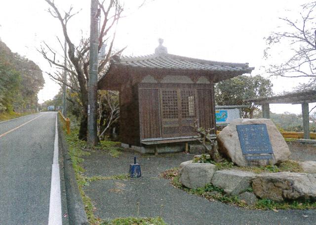 八十八番大師堂(池の尻)