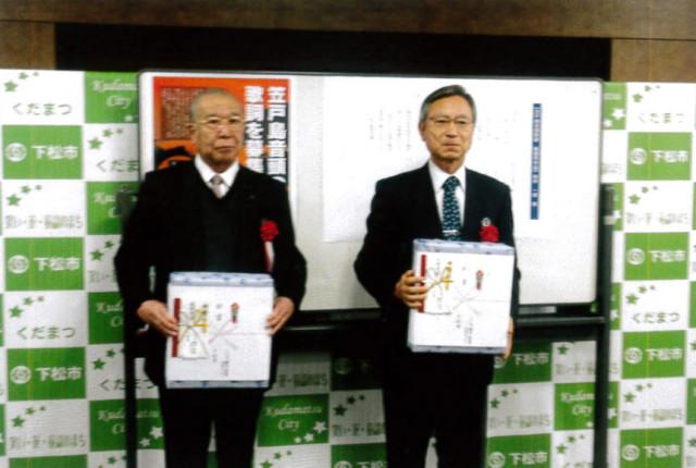 受賞された金井氏(左)河村氏(右)