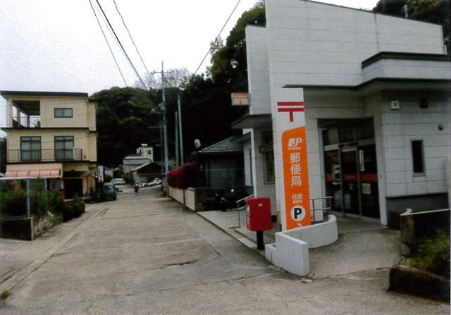 桂島郵便局