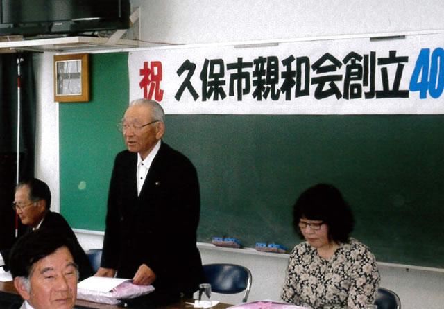 井川市長挨拶