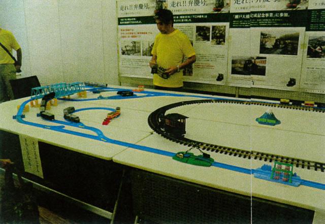 ベンケイ号の模型