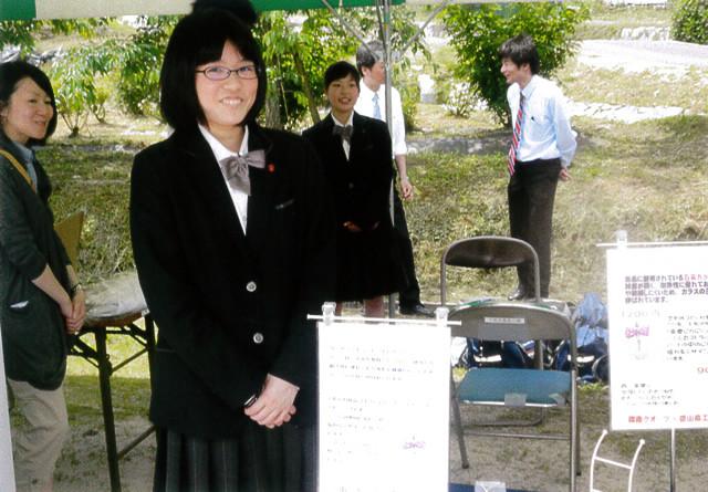 徳山商工のボランティア