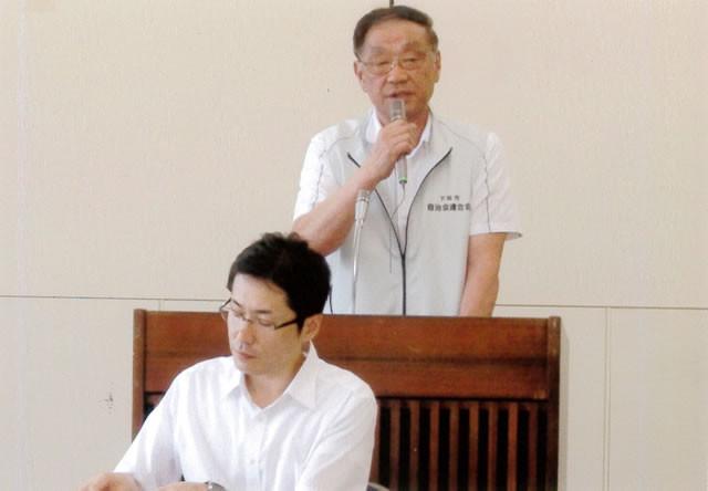 田中豊 新会長