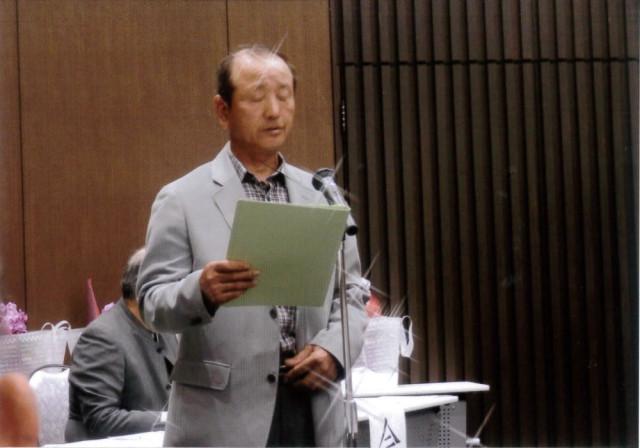 米川環境整備協議会