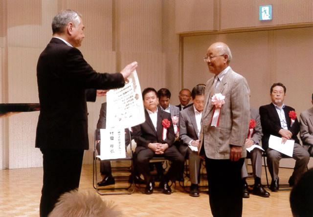 知事表彰の清木さん
