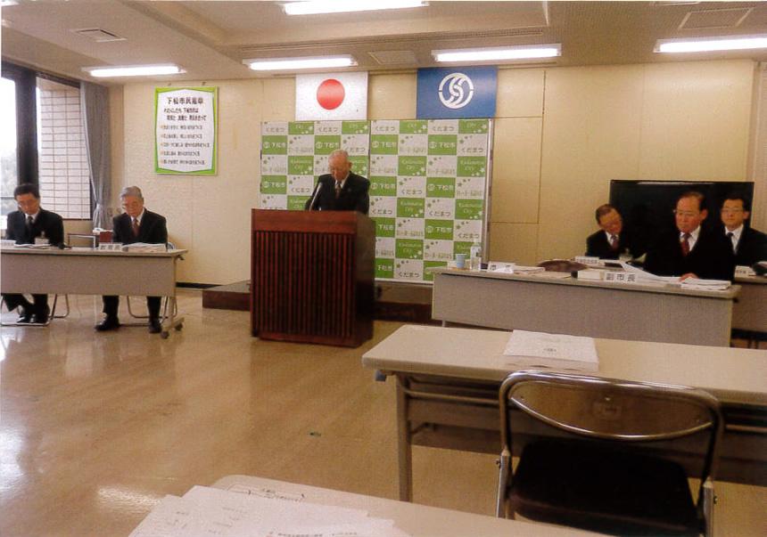 井川市長が予算案を説明