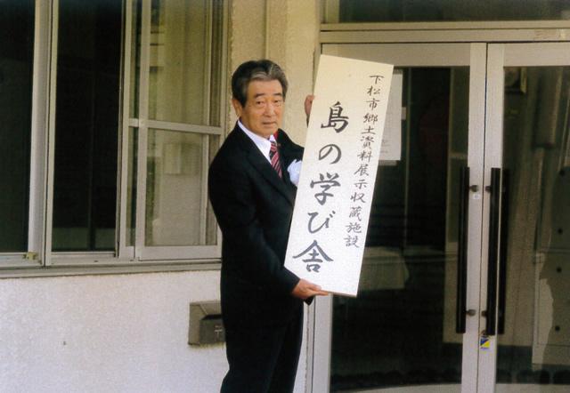 国井市長の開館式