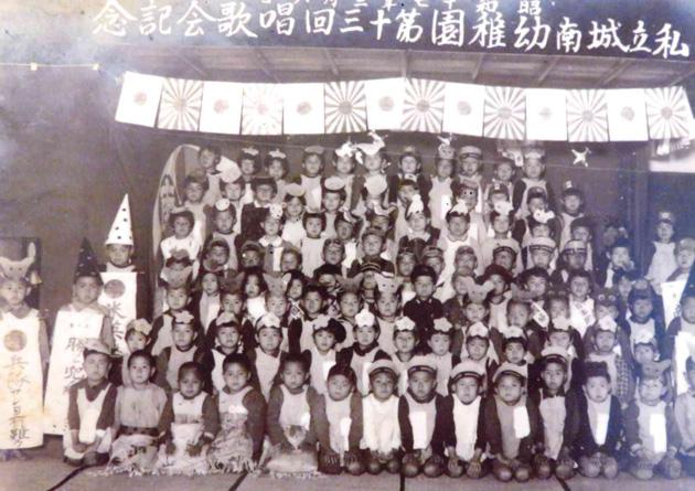 台湾の幼稚園発表会